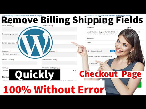 👉WordPress Remove/Disable Billing Or Shipping Fields From 👉Checkout Page | [100% Working]