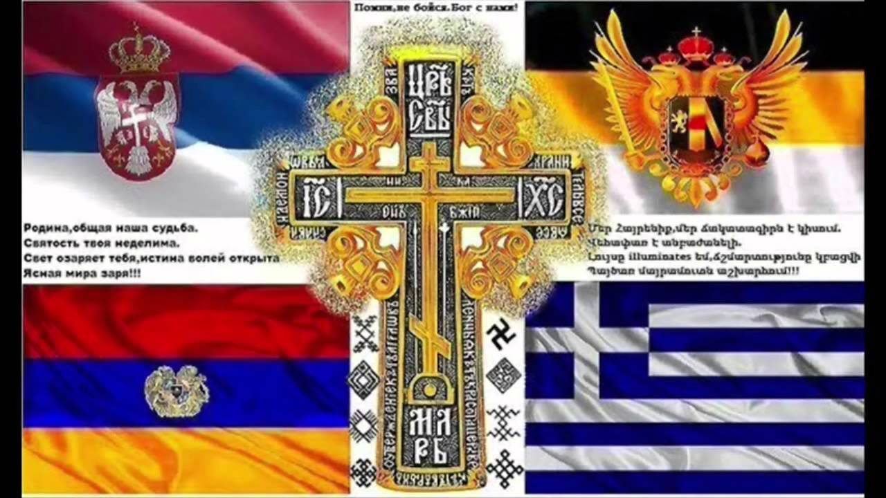 Greek Russian 66