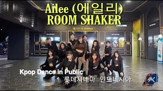 [KPOP IN PUBLIC CHALLENGE] AILEE(에일리) - ROOM SHAKER at Lotte Cinema cover by SAYCREW Indonesia