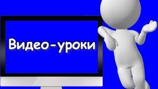 видео Правила размещения медийной рекламы на ресурсах Яндекса