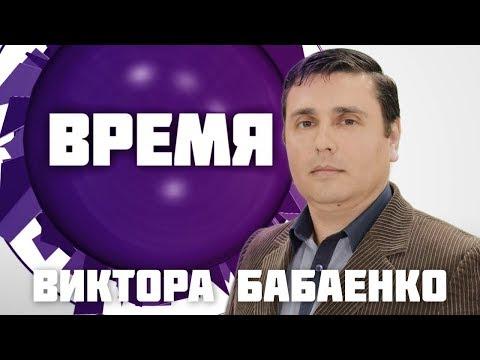 Медиа Информ: Час. (14. 12. 17) Ірина Кедик. Тонкощі сімейної медицини