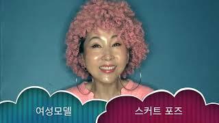 구자열 Photo Class 주제- 시니어모델 '여성 …