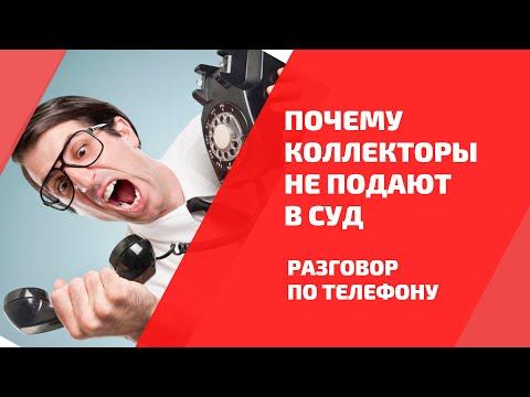 Анатолий Аксаков: кредитная история формируетсяиз YouTube · Длительность: 7 мин40 с  · Просмотров: 430 · отправлено: 03.09.2010 · кем отправлено: income pointtv