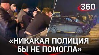 Чеченцы чуть не растерзали ДПСника в ХМАО который устроил аварию МВД обвиняют в покрывательстве