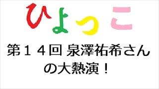ひよっこ 第14回 「連続テレビ小説 ひよっこ Part1 (NHKドラマ・ガイ...