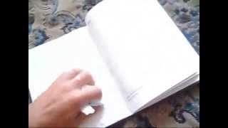 Как без следа убрать замечание из дневника