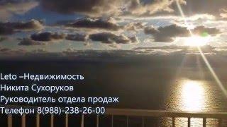 ПентХаус  в Актер Гелакси(Комплексе класса De Luxe! Осуществи свою мечту о владении недвижимости у моря. Технические характеристики:..., 2015-12-05T09:08:48.000Z)