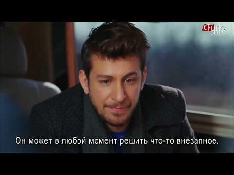 Ранняя Пташка 28 серия HD (только Джан и Санем) русские субтитры
