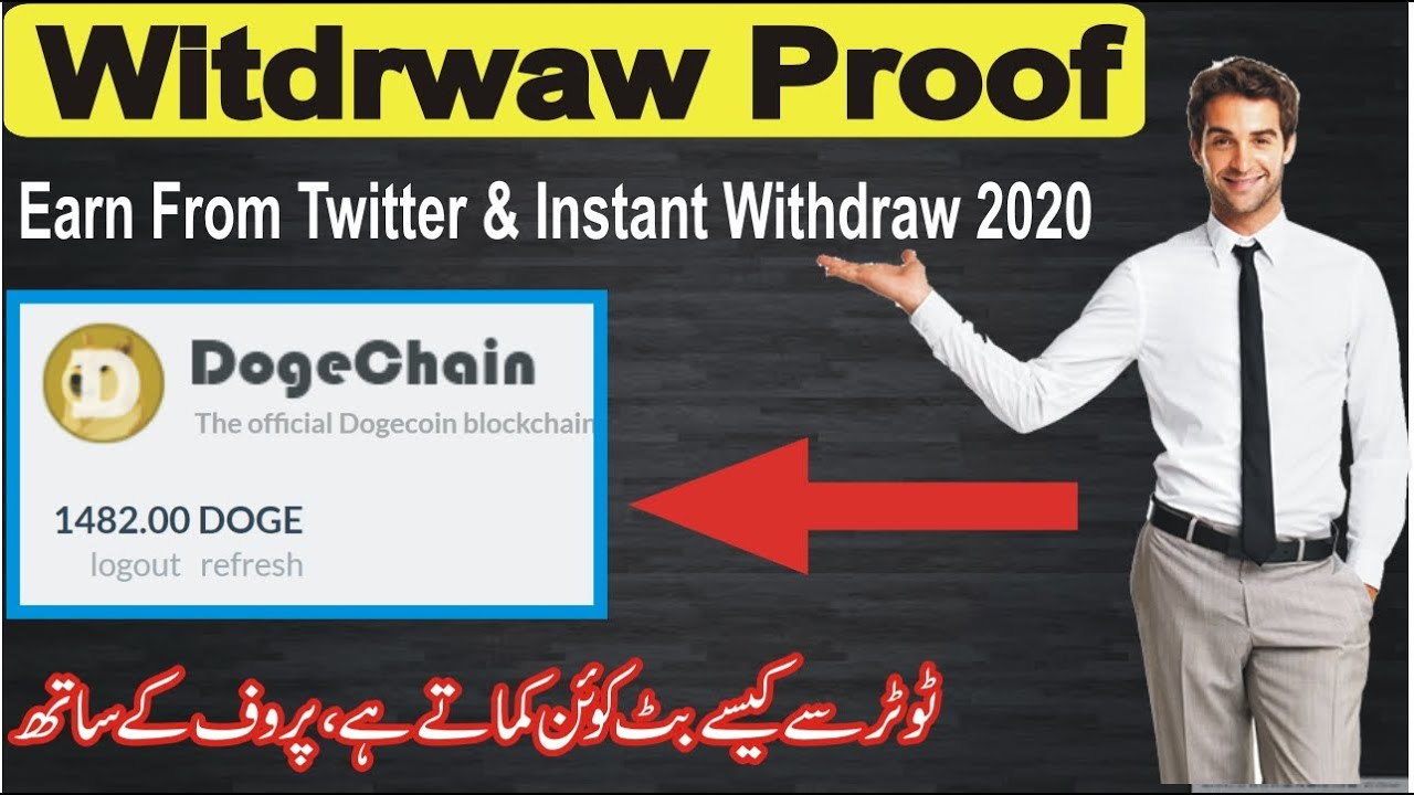 Withdraw Proof From Twitter | Earn Doge , BTC , ETH | How Earn From Twitter 4