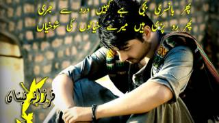 Mehndi Ka Boota - Somewhere in time - Urdu Poetry
