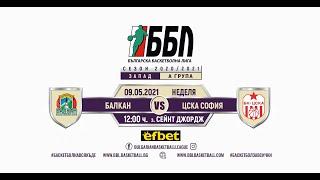 Download lagu Балкан vs ЦСКА София - ББЛ Запад, А Група, Сезон 2020/2021