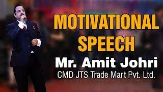 A Motivational Speech - Mr. Amit Johri , CMD of JTS Trade Mart Pvt. Ltd.