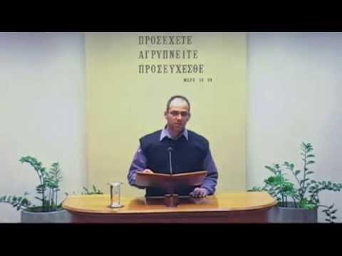 21.02.2015 - Πράξεις Κεφ9 - Νίκος Κουκής