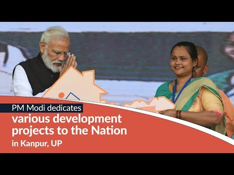 PM Modi dedicates various development projects to the Nation in Kanpur, UP | PMO