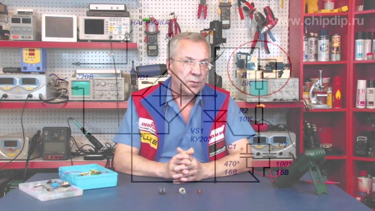 простая схема регулятора тока на тиристоре для зарядки