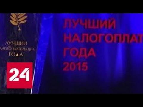 Ярмарка тщеславия:  лауреатов фальшивой премии оставили без денег