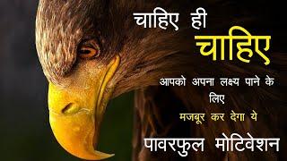 Best powerful motivational video in hindi inspirational speech by mann ki aawaz motivation