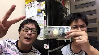 千円でゴッドを引く!?