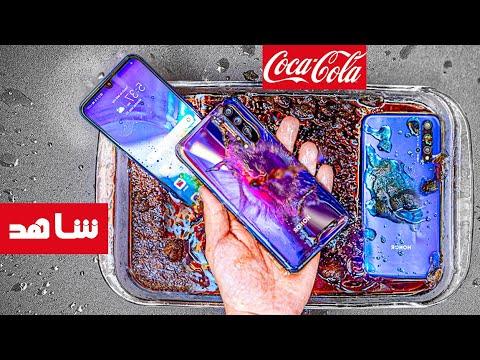 خسرت فلوسي😑 دول ٣ موبايلات ب24 الف جنيه حطيتهم ف فريزر لمدة ٣ ساعات..