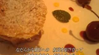 パッ - 西野カナ http://youtu.be/MjZ8rqMUEto 渡月橋 ~君 想ふ~ 倉木...