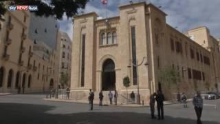 لبنان.. مخاض عسير للحكومة الجديدة