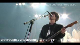 結成から10年、2011年1月に解散した椿屋四重奏。 ベスト・アルバム「BES...
