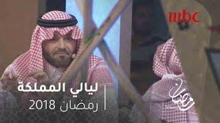 ليالي المملكة - الفنان يوسف الجراح يتحدث عن اعتزاله التمثيل
