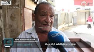 مصر العربية | مواطنون عن مباراةالزمالك والنجم :الزمالك شرف البلد