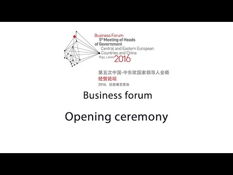 Business Forum Opening