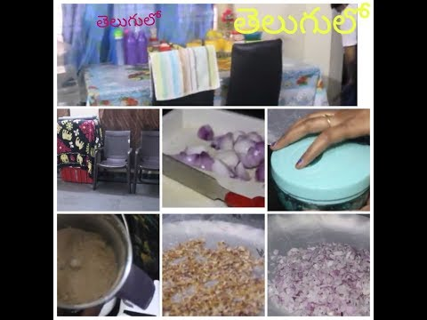 my busy routine/onion sun dry powder/ugadi festival cleaning