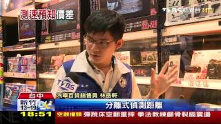 【TVBS】避紅單測速器怎選? 分離式測速器賣最好