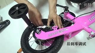 kirahosi 미니키즈 자전거 유아 유아 아동 자전거…