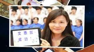 香港教師會李興貴中學教職員為學生打氣(2015)