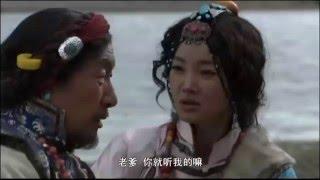 西藏秘密25