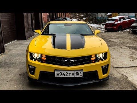 КАМАРИК Chevrolet Camaro Lite