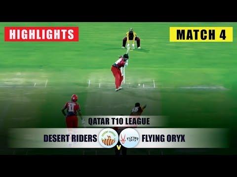 Highlights   Desert Riders vs Flying Oryx   Match 04   Qatar T10 2019