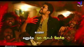 Bigil - Verithanam Lyric Video 🔥 Thalapathy Vijay 😍 AR Rahman 😇 Whatsapp Status Tamil Video