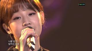 Park Boram - Hyehwadong -Reply 1988 OST