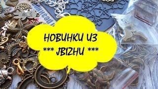 видео Швейная фурнитура на PROTOS.RU