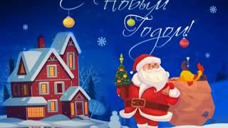 Поздравительные новогодние открытки - видео поздравление с Новым годом 2017 Петуха