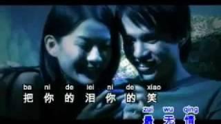 Video Jiang Yi Fen 江儀芬 pei ni dao tien liang download MP3, 3GP, MP4, WEBM, AVI, FLV April 2018