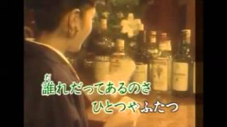 増位山太志郎 - けい子
