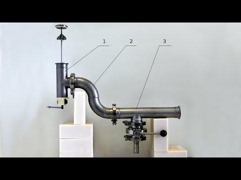 Испытания донного клапана  для установок УПЭС
