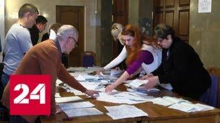Выборы в ДНР и ЛНР: первые предварительные результаты - Россия 24