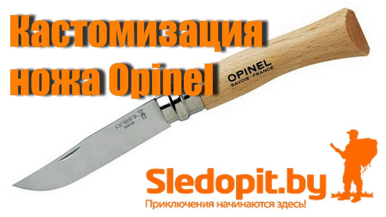 Складные ножи в интернет магазине экспедиция. У нас вы можете купить складной нож в минске, раскладные перочинные ножи высокого качество по приемлемым ценам. Цена от 7,70 до 129,00 руб.