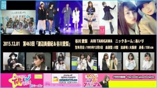 第463回 2015年12月1日 [213] 3rdシーズン 渡辺美優紀 みるきー 吉田朱...