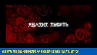 MOZGI - Хватит тусить (Lyric Video)