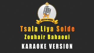 Zouhair Bahaoui - Tsala Liya Solde (karaoke version)