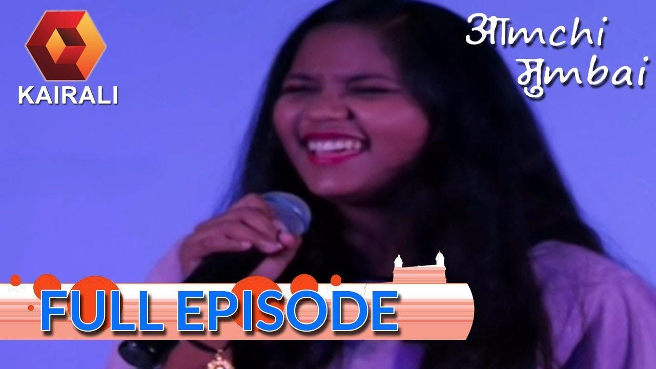 Aamchi Mumbai | 14th April 2019 | Full Episode