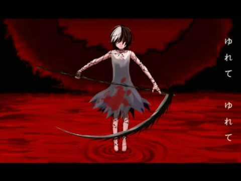 "Miku Hatsune ""Guard and sickle"" 番人と鎌 off vocal version"